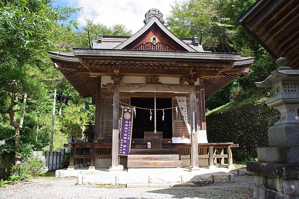 conv0002 2 - 大嶽神社 (おおたけじんじゃ)