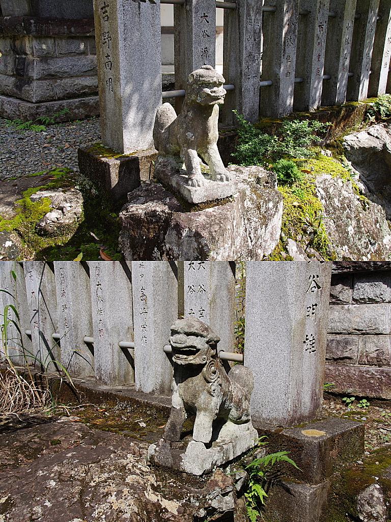 conv0003 2 - 大嶽神社 (おおたけじんじゃ)