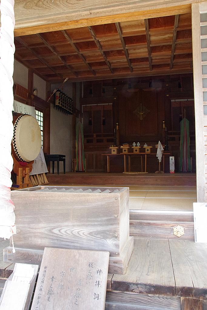 conv0005 - 大嶽神社 (おおたけじんじゃ)