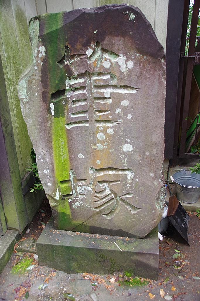 conv0010 1 - 穴澤天神社