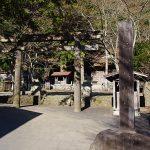 conv0002 8 150x150 - 一の護王神社
