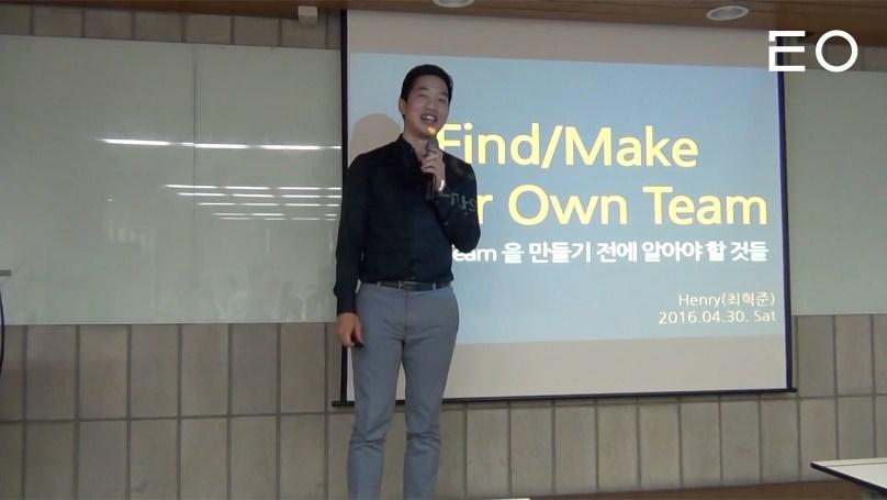 자기계발 커뮤니티 'Being & Doing' 강연 모습