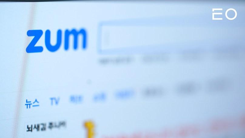 배달의민족 리드 개발자 이동욱의 이전 직장 줌 인터넷
