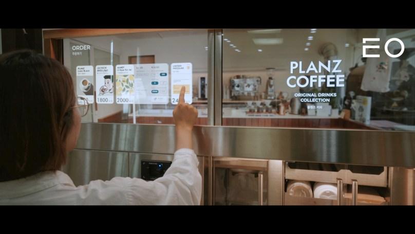 플랜즈커피의 테이크아웃 커피머신 '베타'