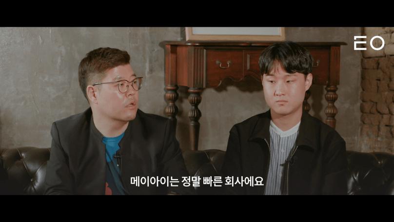 (왼쪽부터) 퓨처플레이 류중희 대표, 메이아이 박준혁 대표