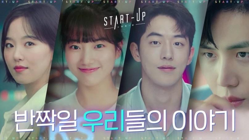출처: tvN 드라마 공식유튜브 채널