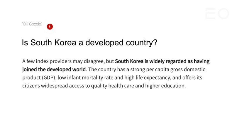 구글의 AI에게 한국이 선진국인지를 물었을 때 도출된 답변