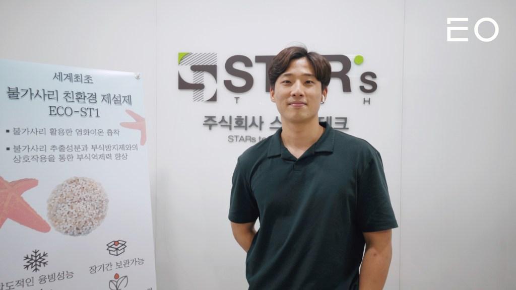 스타스테크 양승찬 대표