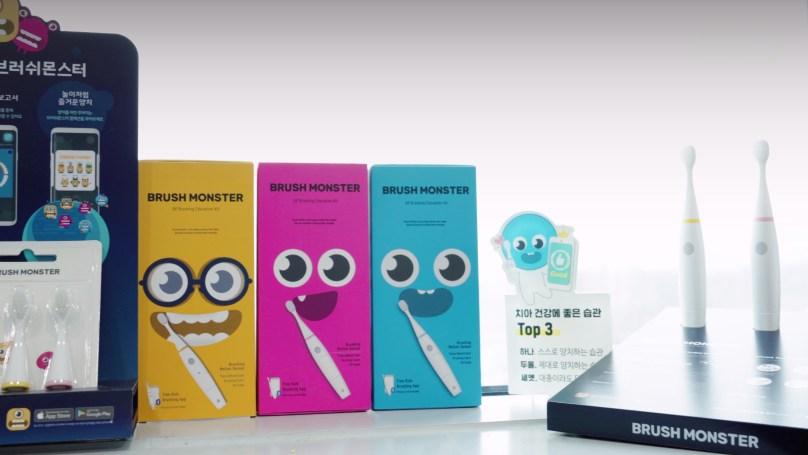 키튼플래닛가 스마트 칫솔 형태로 출시한 하드웨어 제품