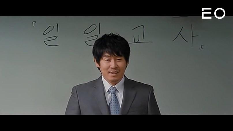 영화 <강철중: 공공의 적 1-1> 중