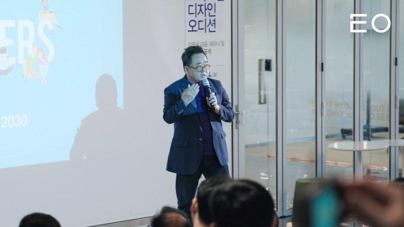 디자이너 김영세