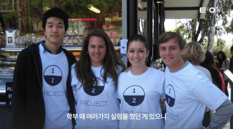 '2분의 1 프로젝트'를 실행하던 시점의 렌딧 김성준 대표