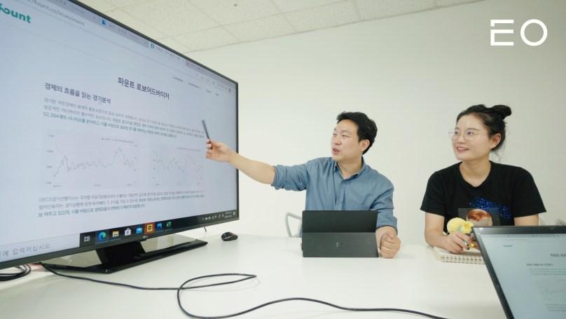 직원들과 회의 중인 파운트 김영빈 대표