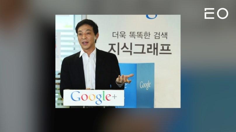 구글코리아 사장 시절의 스켈터랩스 조원규 대표