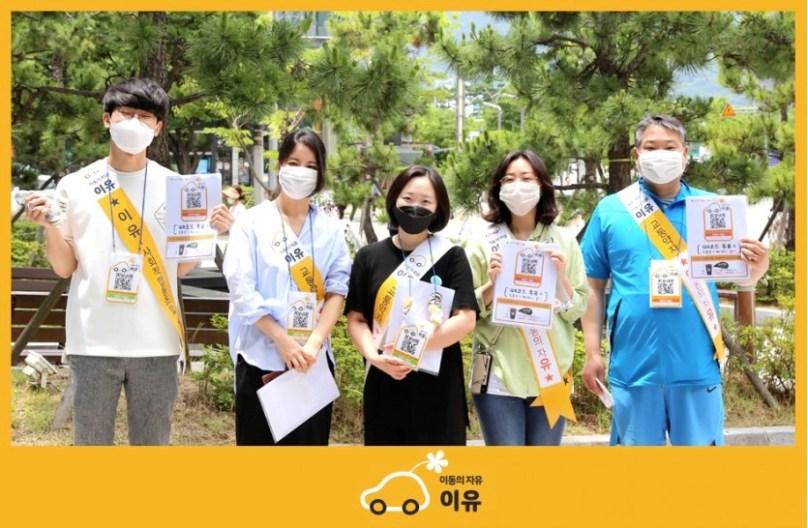 거리에서 장애인 이동권 캠페인을 벌이고 있는 최재영 이사와 이유 사회적협동조합의 구성원들