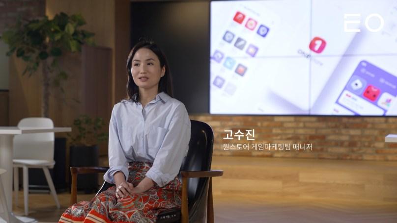 원스토어 게임마케팅팀 고수진 매니저 인터뷰