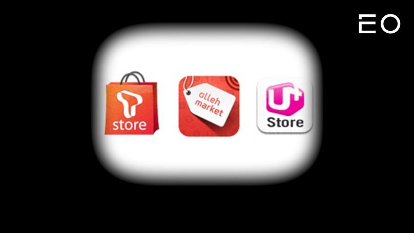 통신 3사의 개별 앱 마켓 'T스토어', '올레 마켓', 'U+ 스토어'