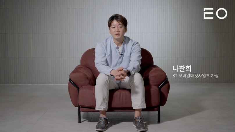 KT 모바일마켓사업부 나찬희 차장 인터뷰
