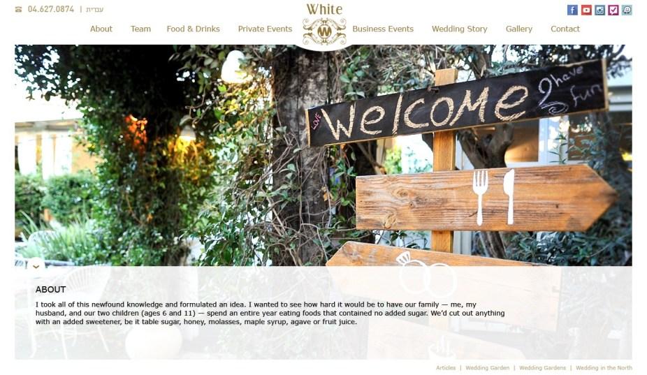 צילום מסך אתר וויט מקום לארועים בפרדס חנה