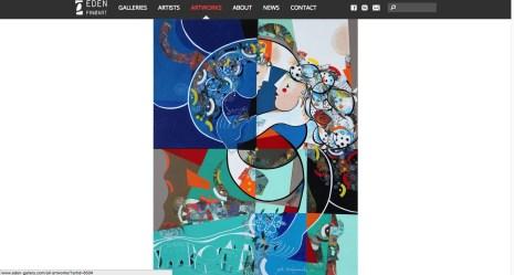צילום מסך מאתר עדן גלריה לאומנות