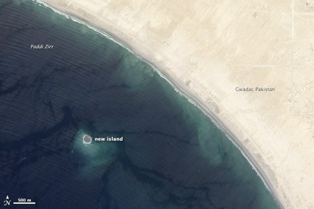 Image result for An earthquake, a small island near Pakistan, sank