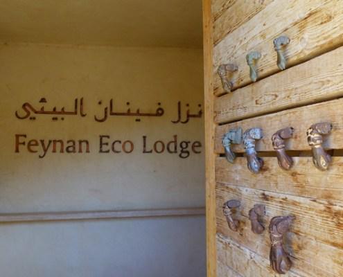ingresso Feynan Ecolodge