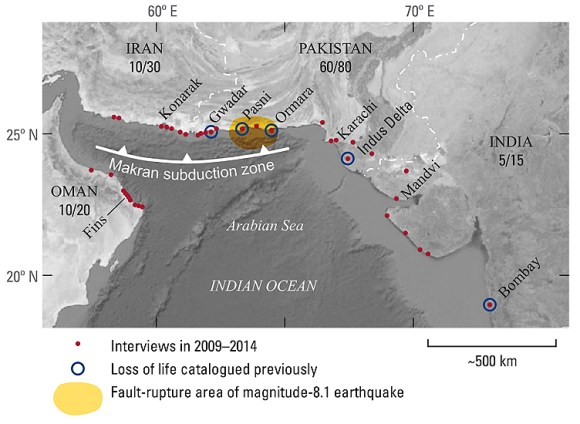 The tsunami originated along the Makran subduction zone, the seaward edge of which is marked by the white barbed line. An approximate source area of the parent earthquake (yellow) has been inferred from seismograms and coastal uplift [Byrne et al., 1992]. Tsunami fatalities, most of which occurred in what is now Pakistan, were previously documented at the sites marked by blue circles [Ambraseys and Melville, 1982]. Red dots locate recent interviews about the 1945 disaster. The fractions give round numbers of credible first-hand accounts (numerator) and total interviews (denominator) by country.