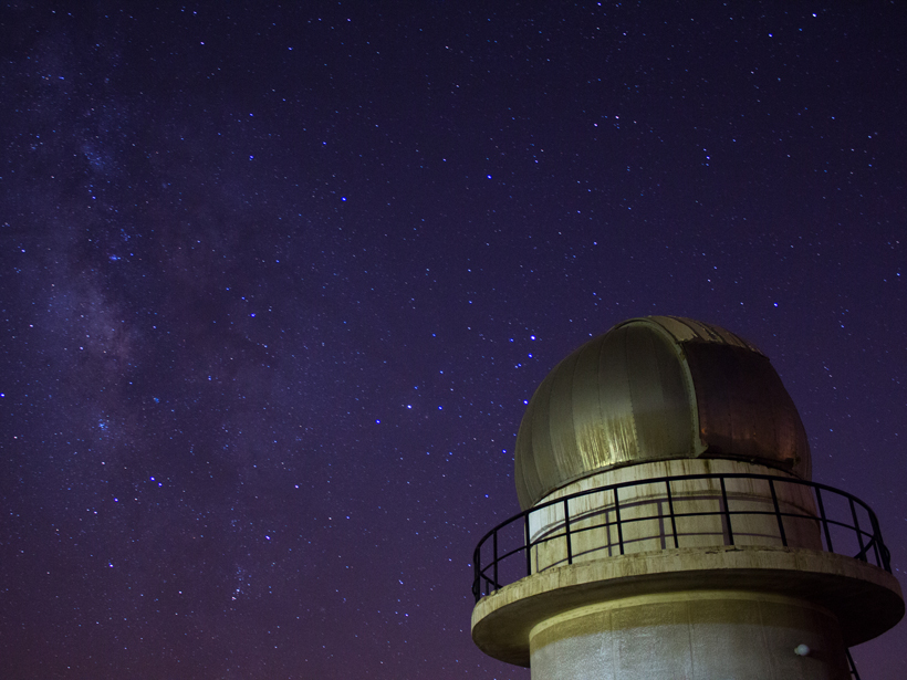 A view of the night sky from Egypt's Katameya Observatory, the largest telescope in the Arab world.