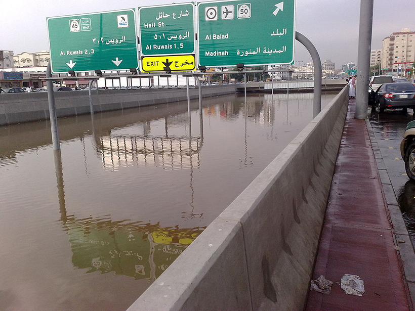 Researchers examine large-scale meteorological processes behind extreme precipitation events in the Middle East