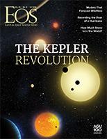 Eos magazine October 2018 cover
