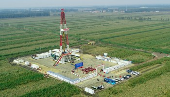 Aerial view of the SK-3 drilling site in China's Songliao Basin