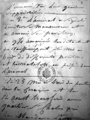 Un documento de una de las prisiones.