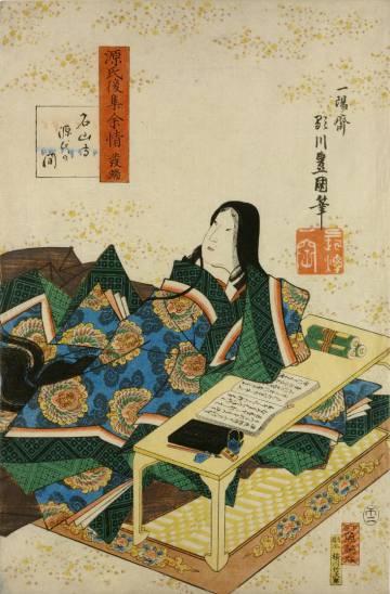 Retrato de la escritora japonesa Murasaki Shikibu en su escritorio.