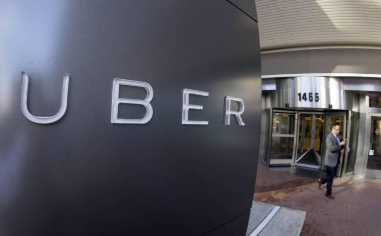 Entrada de la sede principal de Uber en la calle Market de San Francisco.
