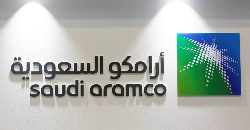 Logo de la compañía en la conferencia de Manama (Bahrain).