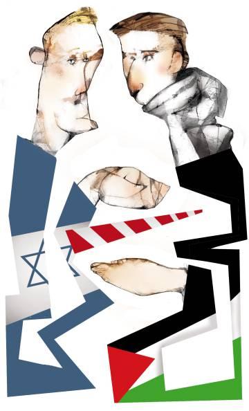 50 años de ocupación israelí