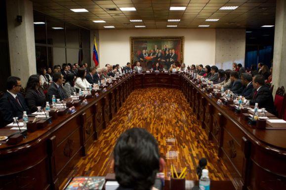 Los miembros del Supremo de Venezuela durante una de sus sesiones.
