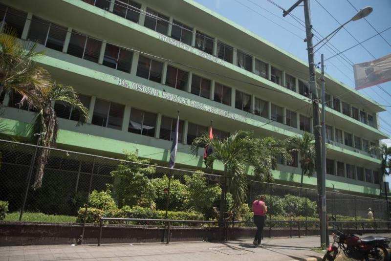 Fachada del Hospital Escuela Oscar Danilo Rosales (Heodra), de León.