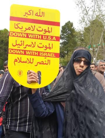 Fateme Sadah, en la manifestación.