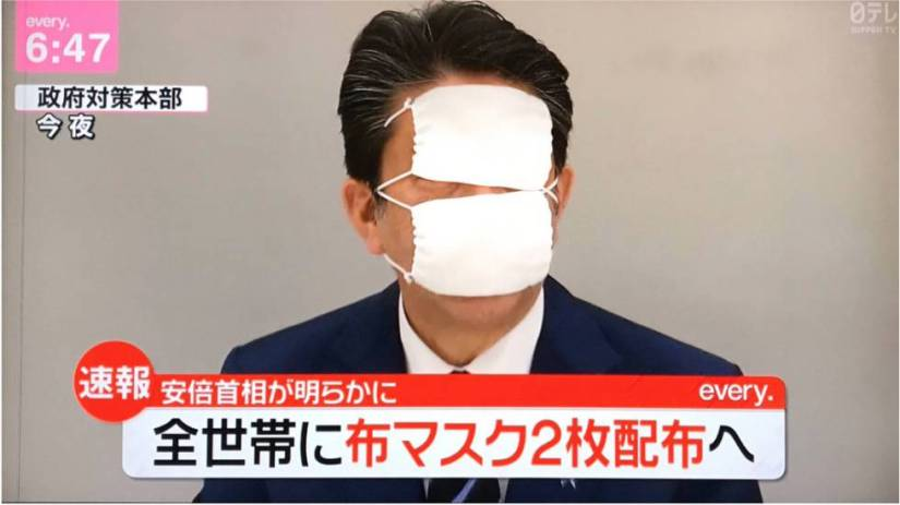 Meme with the TV image of Prime Minister Shizo Abe ridiculed after announcing the shipment of two masks per home.