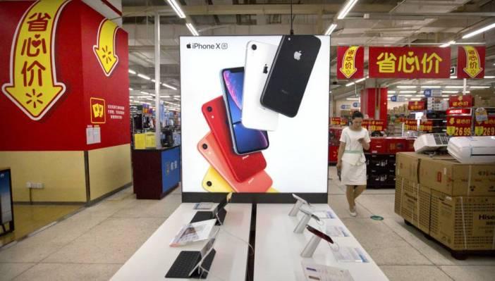 Tienda de iPhone en Pekín.