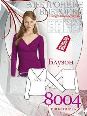 бесплатная выкройка блузона