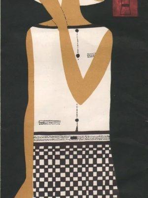 Летнее комбинированное платье