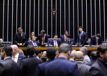 Câmara dos Deputados mantem esforço de votações e tentará votar orçamento de 2019 nessa quinta-feira / Foto: Agência Câmara