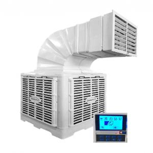 enfriador evaporativo portatil i20