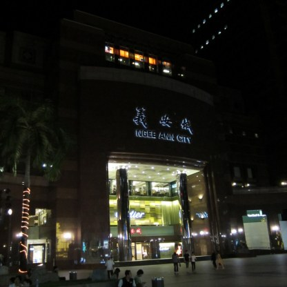 Singapore Orchard Rd, Ngee ann city