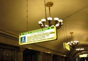 Metron opasteita Moskovassa