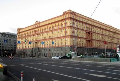 Moskova, EX-KGB päämaja