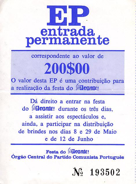 Avante_1982_EP_0002
