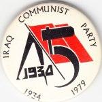 Iraq_Communist_Party_pin